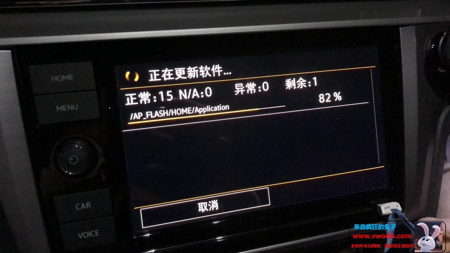 Mib 275abcd升级0332固件-一车网