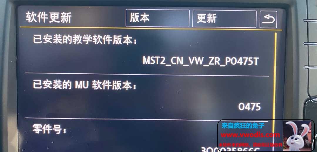 Mib 866升级0475固件并开通wlan-一车网