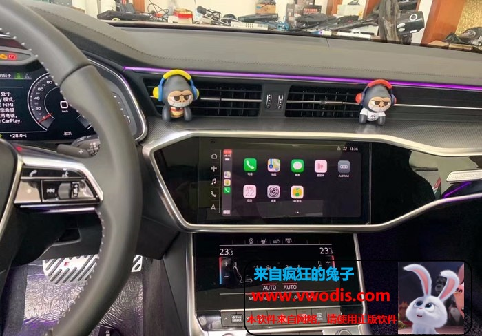 Audi C8刷无线carplay-一车网