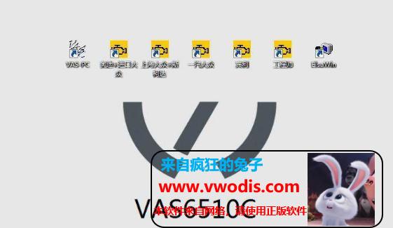 odis 5.0.6-一车网