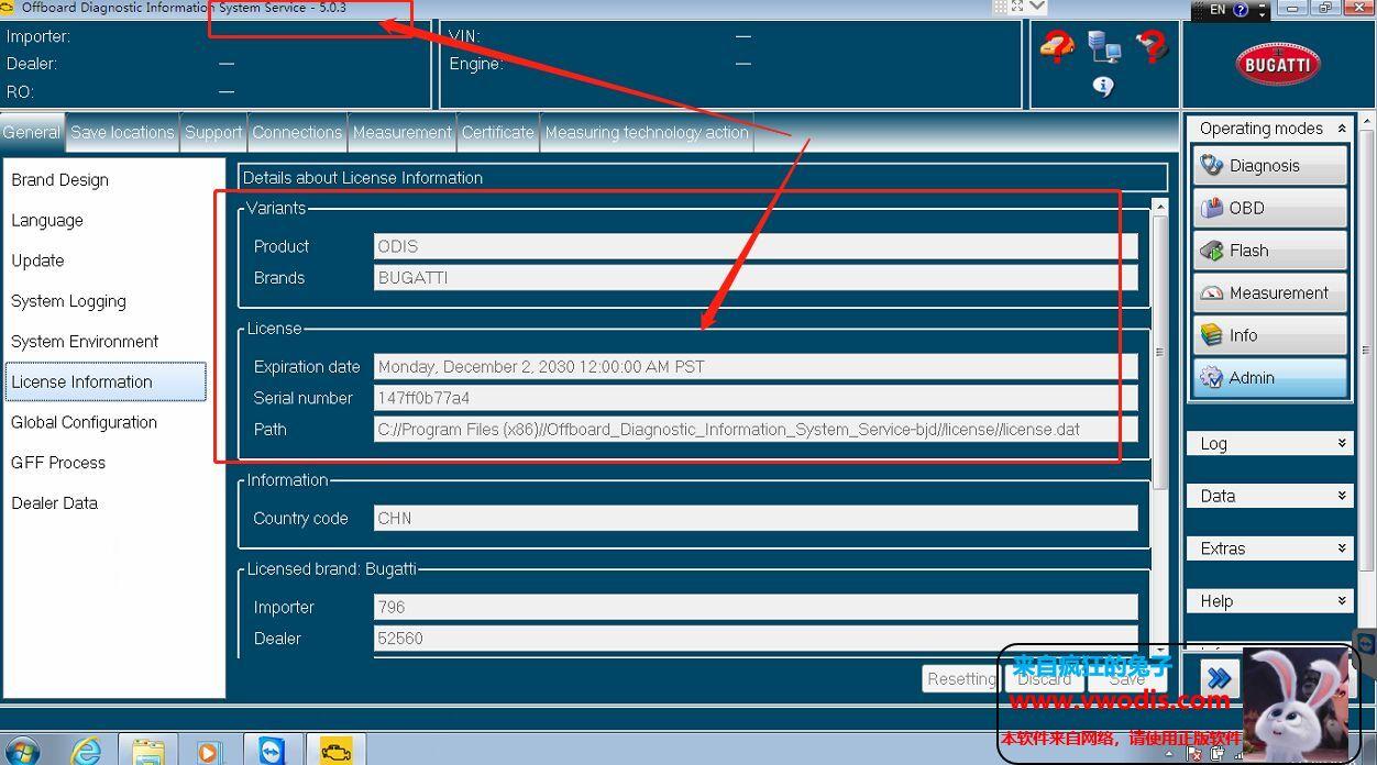 odis 5.0.3 PostSetup_75.0.50-一车网