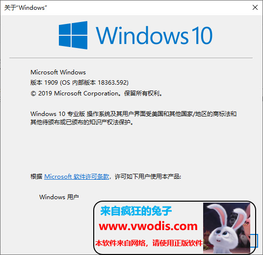 Windows 10(business editions),version 1909(updated Jan 2020)
