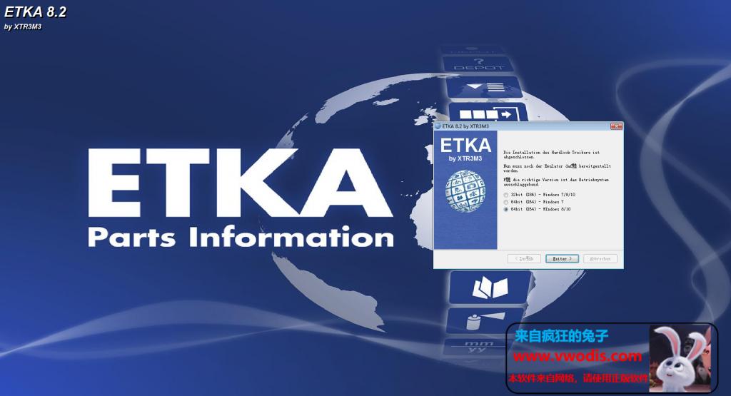 大众/奥迪/斯柯达/西雅特备件查询 ETKA8.2最新版本-一车网