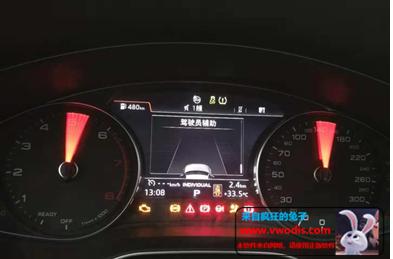 新款A4/A5/Q5L/Q7(4M)车型刷隐藏