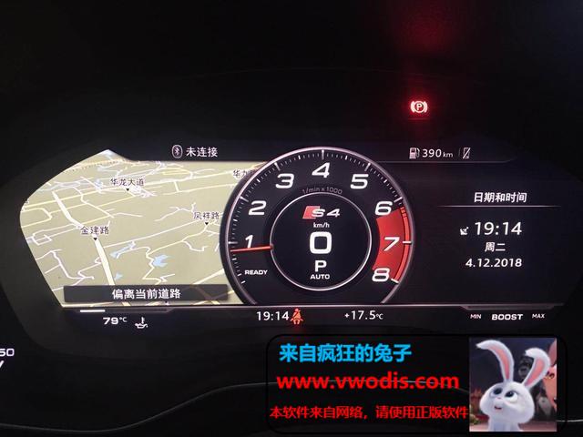 MLB平台奥迪A4L刷运动布局  仪表 中控屏幕S4开机界面-一车网
