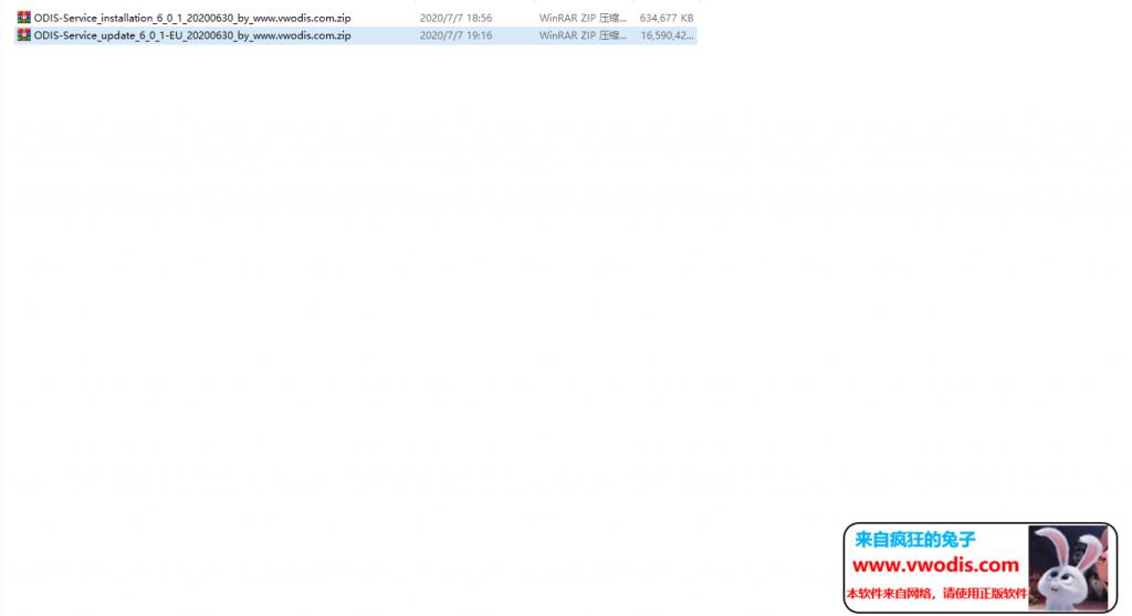 odis6.01安装包数据-全网首发-一车网