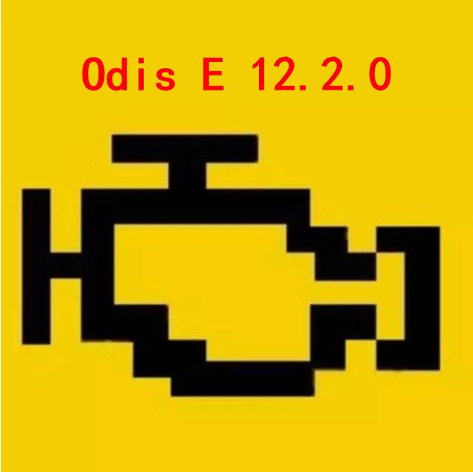 odis E 12.2.0-大众、奥迪、斯柯达、西亚特、兰博基尼、宾利诊断软件工程师12.2.0-暂无破解文件-一车网