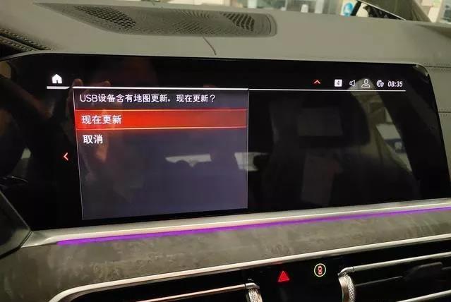 BMW导航地图 Road Map China EVO 2020-3-中国首发-一车网