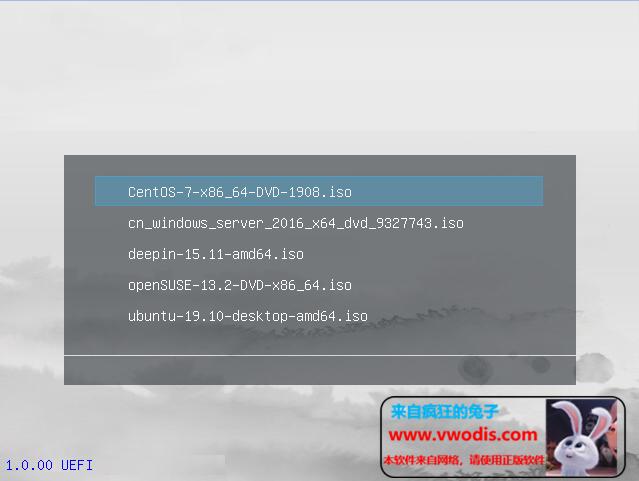 史上最牛的系统安装工具-纯傻瓜安装-windows-1.0.22版本-一车网
