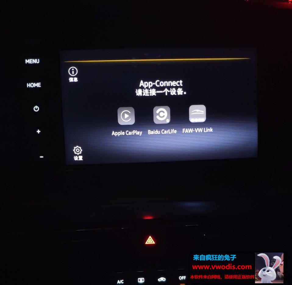 20款mib主机5GG035869德赛Mib869刷机固件SW0555-一车网