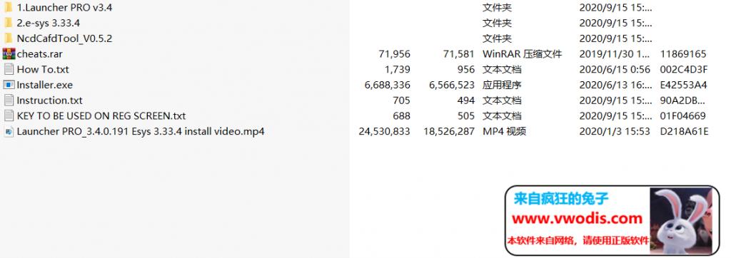 宝马_BMW_Launcher PRO v3.4 + Esys v3.33.4 Full Cracked-一车网