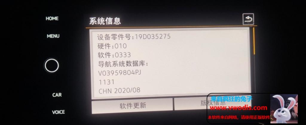Mib 275abcd升级0333固件-一车网
