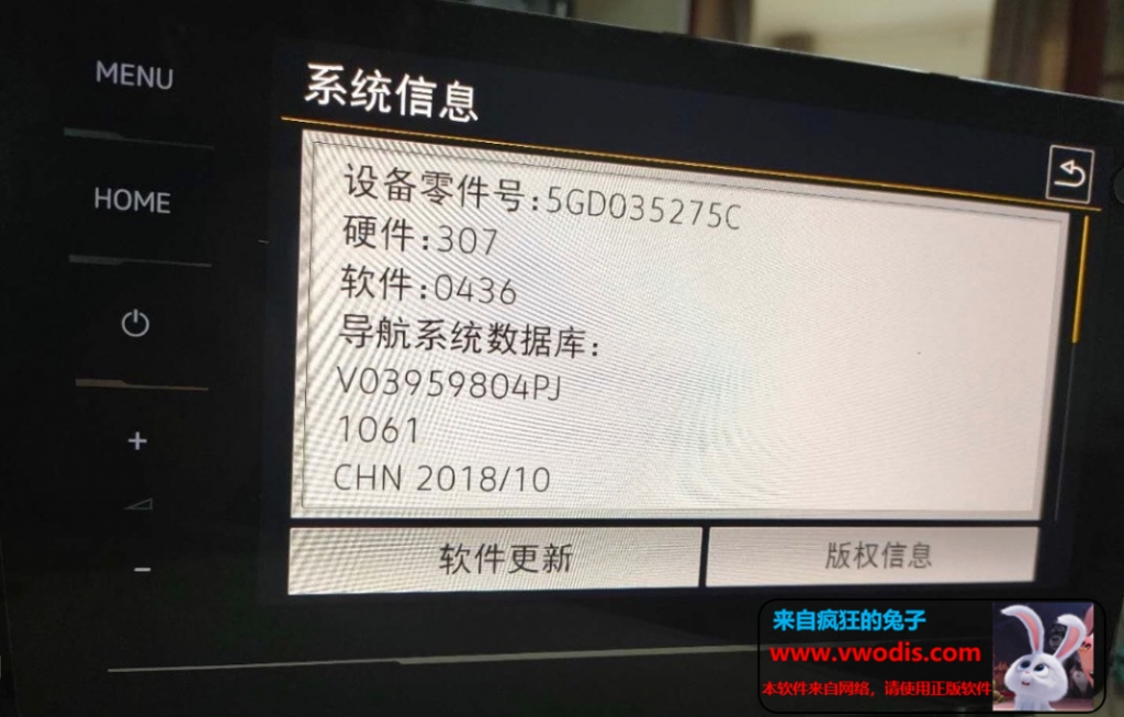 Mib 275abcd升级0436固件_大众275最新固件5GD035275-一车网