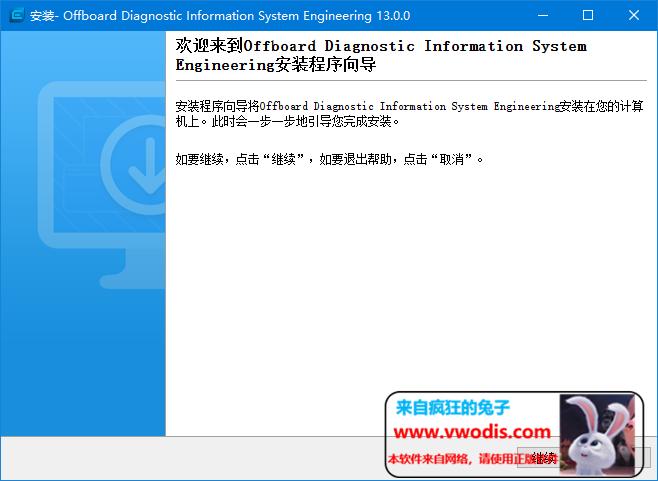 Odis_Engineering_13_odis工程师13_odis_E_13-odis工程师13-一车网