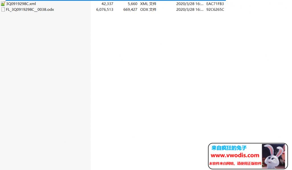 大众斯柯达刹停固件参数3q0919298c-一车网