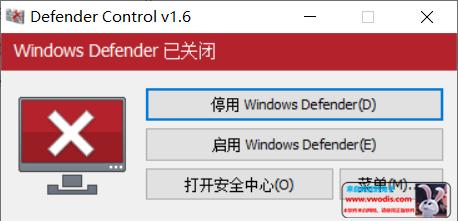 windows10彻底关闭安全中心自带杀毒软件
