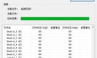 修复Windows的Direct X组件&C++软件