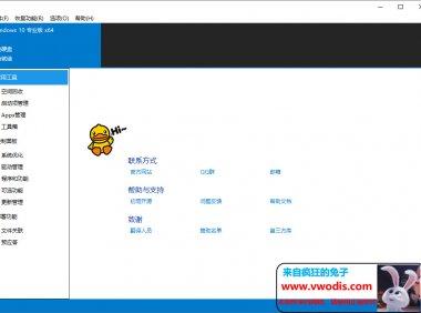 windows7/10封装odis