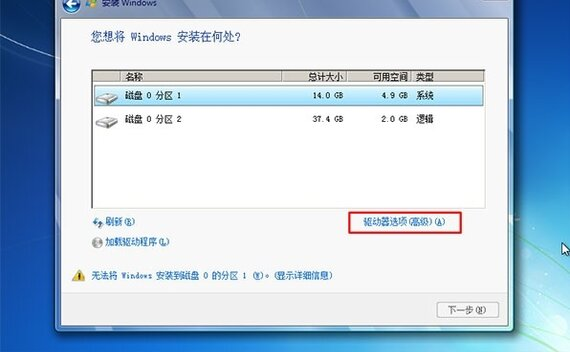 windows7 64位原版旗舰版镜像注入USB3.0+NVME驱动