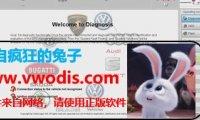 odis 4.3.3带注册机