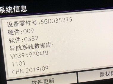Mib 275abcd升级0332固件
