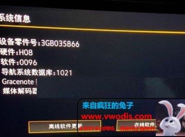 mib 866 cns3.0  -096固件