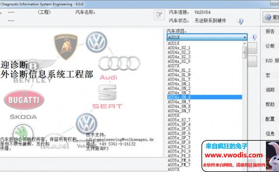 odis E 9.0.6 Projects_132.0.10