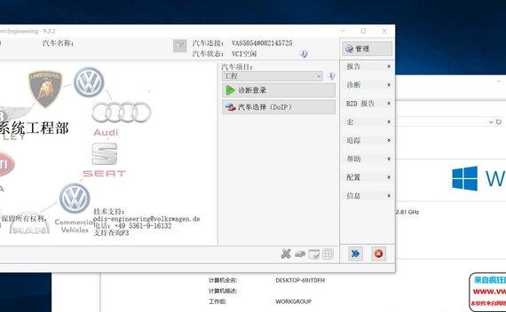 odis E 9.2.2 破解时间限制版