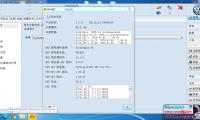 win7 SP1 X64旗舰版系统封装带基本软件+odis5.2.6+odis E 11