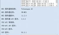odis 5.2.6最新数据Postsetup 98.0.160