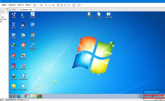 win7/win10虚拟机-支持迅雷/IDM下载