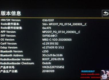 德赛Mib187B固件SW0317升级 200303固件最新