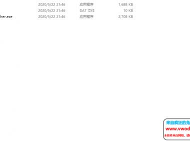 大众/奥迪 odis E 工程师12.1注册机