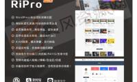 RiPro7.1最新明文版,免授权,完美修复各类BUG-全球首发