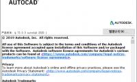 Autocad2020.1升级包