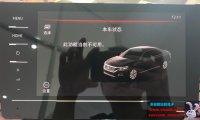 20款最新大众主机_天宝主机_mib869开通倒车影像教程_3GB035869_全球首发