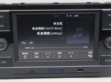 Mib280、280E、280D主机升级0394版本_2020年3月更新