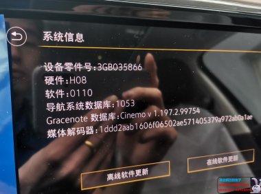 20款mib主机3GB035866开通无线carplay教程