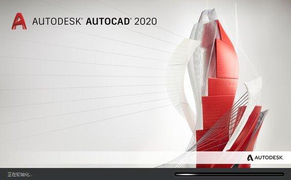 Autocad2020.1.3升级包