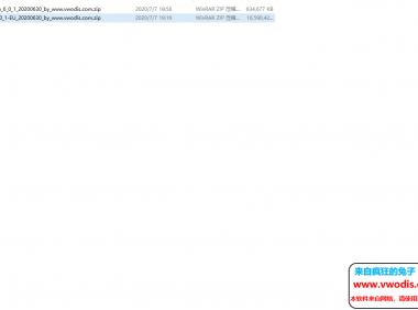 odis6.01安装包数据-全网首发