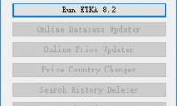 ETKA8.2 可锁车架号版本,最新版本带更新2020-10