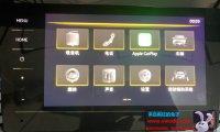 天宝Mib869车机3GB035869开通无线carplay教程-全球首发