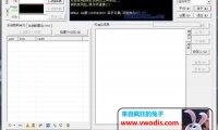BMWAICODER 5.0 – FOR CODING BMW ON WINDOWS(宝马编译)