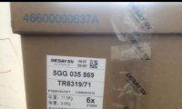 德赛869_mib869主机大众-斯柯达主机出售,可零售,可批发1199元