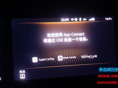 Mib 275abcd升级0333固件
