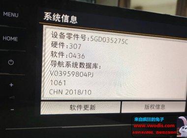 Mib 275abcd升级0436固件_大众275最新固件5GD035275