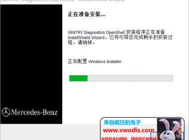 梅赛德斯奔驰诊断软件20.12.3_Mercedes-Benz_Xentry_OpenShel_12.2020_20.12.3