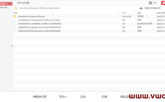 奔驰完整MB固件630GB更新06.2020_BenzNinja Flashware Ultimate mega Edition