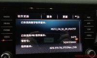 斯柯达mib866C固件0476-SKODA-MIB866C-5Q0035866C固件0476