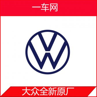 大众在线账号geko账号包年-VW Online Geko Account Package Year